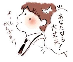 blog_02201